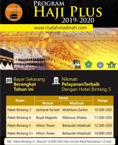 Paket Haji ONH Plus 2020
