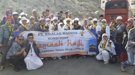Risalah Madinah Jamaah 2